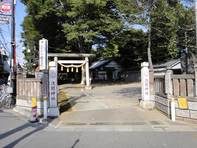 北口前浅間神社