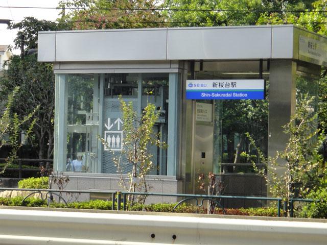 環七をはさんで新桜台駅