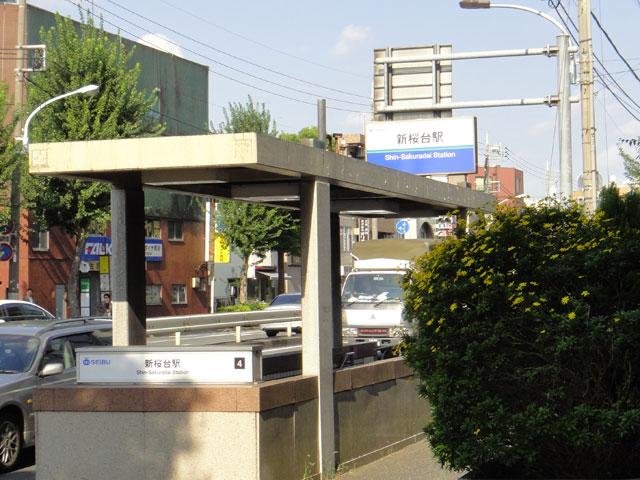 新桜台駅江古田側