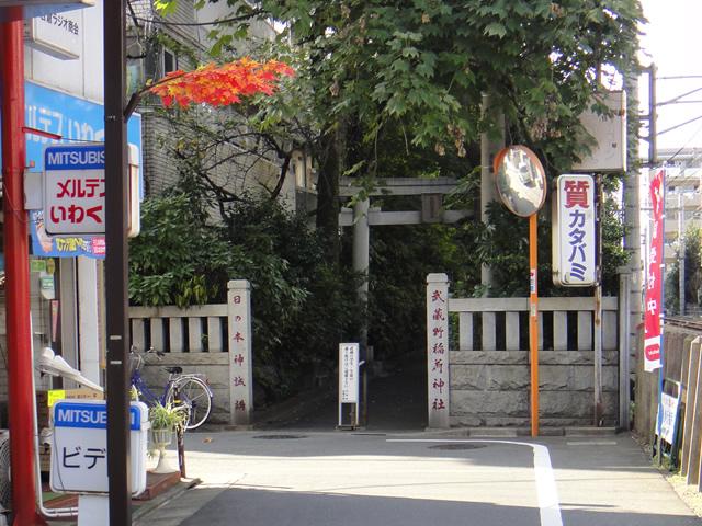 武蔵野稲荷神社裏口