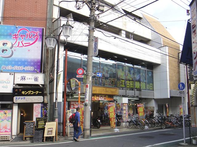 江古田文化のあった場所