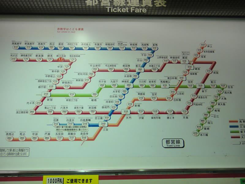 都営地下鉄路線図と料金表
