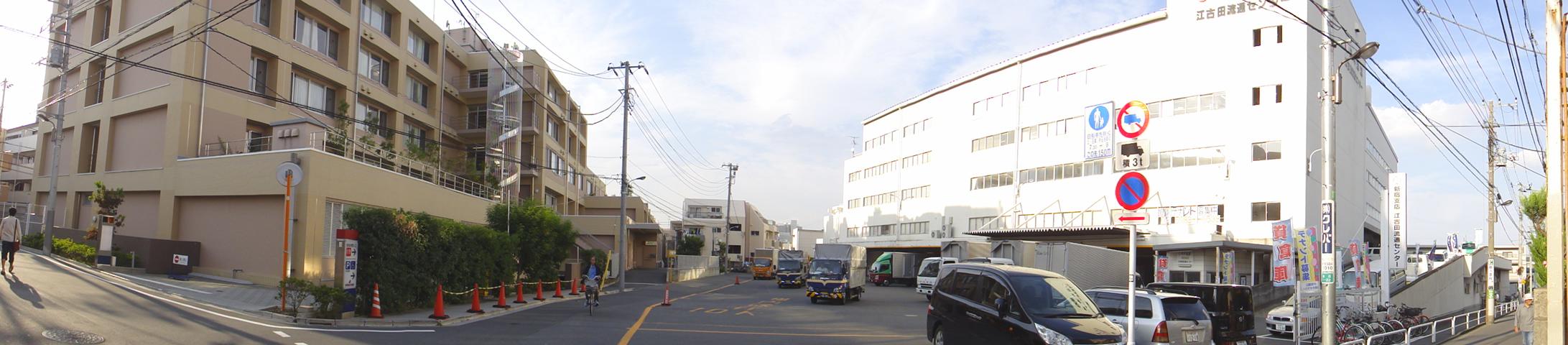 江古田配送センター(右)と練馬総合病院(左)