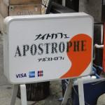 APOSUTROPHE