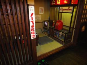 たばこや風の茶の間個室写真